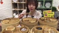 大胃王甄能吃  随便吃点儿广式茶点,不多,只有20屉!