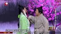 欢乐喜剧人王宁艾伦 爆笑小品《白蛇前传》