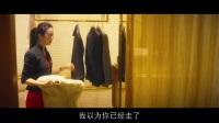 你不知道的汤唯爱情片, 票房刷新华语纪录, 演技动作令人叹服