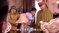 箭在弦上: 霸气大少爷靳东为了对付小日本脚都麻了! 男神好滑稽!