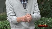 太渊穴-缓解气喘之法