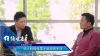 【维维道来】第四期预告:华人投票
