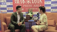 2017金融衍生品行业高峰论坛专辑:MMIG采访实录