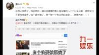 潘长江女儿潘阳被传谣言, 真相真让人心寒, 网友: 良心何在!