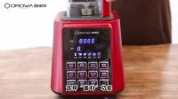 欧诺华破壁机vk-6002 -芝麻酱
