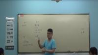 高一数学暑假班第1讲(1)