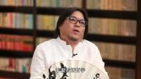 金瓶梅拾遗(下) 明朝房市揭秘 20170609