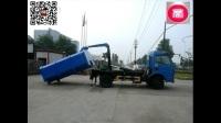 勾臂式垃圾车工作视频厂家直销价格13647298179贺 公司网址:www.dctzhw.com (19)