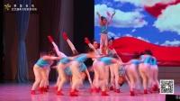 琴瑟和鸣·爱莲杯舞蹈邀请赛【女儿飞】