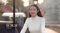 Dove Xing Film Final0609