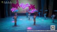 琴瑟和鸣·爱莲杯舞蹈邀请赛【烟花三月】