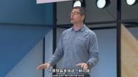 开发者主题演讲 - 2017 Google I/O 开发者大会 [中文字幕]