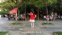大荔凤玲广场舞《今夜的你又在和谁约会》原创32步水兵舞正背面含教学