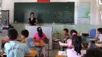 小学四年级心理健康《面对挫折》省级优课-北京市(小学心理健康省部级优课评选活动入围作品)