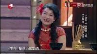 小沈阳宋小宝 2014辽宁卫视春晚小品《买单》