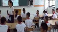 小学四年级心理健康《分享让我们更快乐》省级优课-福建省(小学心理健康省部级优课评选活动入围作品)