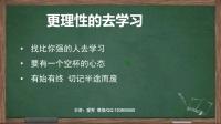 UG10.0教程-第1-1节:学习UG实战营-前言