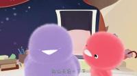 小鸡彩虹 第23集 我不困