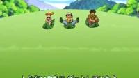 TV动画『精灵宝可梦』OP3 OK!