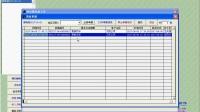讲解售后服务管理软件的操作方法_下集