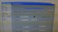 9-智能家居控制系统7(保存与读取)