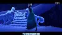 《冰雪奇缘》中文主题曲--随它吧--胡维纳