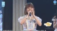 2017-05-07 SNH48 TeamSII公演MC剪辑