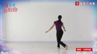14.芭蕾形体舞蹈《月满西楼》背面