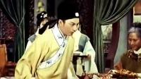 【国产经典老电影】1965年 聊斋志异_标清
