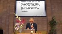 華人是諾亜子孙05 .( 炎黃上帝即耶和華上帝) .讲者:陈天僑牧師 Pastor Wycliffe Chan