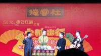 20170610少帅出征上海站-返场(下)
