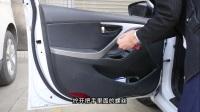 北京现代朗动升窗器安装使用方法朗动一键自动关窗器玻璃升降器教程