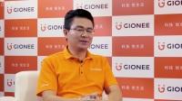 王自如对话金立集团董事长刘立荣:S10的四摄故事