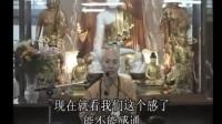 大安法师:念佛的原理和方法 01