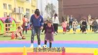 阜阳市颍东职教中心宣传片