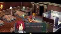 经典单机游戏 英雄传说VII-碧之軌跡 小席攻略(二)