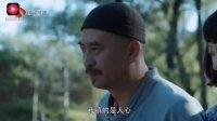 《白鹿原》白灵为田小娥说好话, 白嘉轩说他镇的是人心