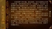 大乘经庄严论 70