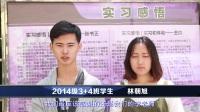 2017青岛交通职业学校最美教师  李玉霞