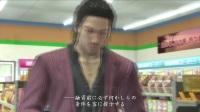 【折木の旧游新玩】如龙4剧情娱乐流程解说01
