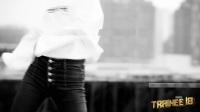 【T18舞蹈】TRAINEE18 练习生-宣传片