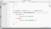 Node教程——架设web服务器第三讲 fs模块目录操作及文件读写