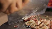 纪录片《味道云南》第一集