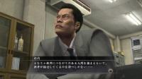 【折木の旧游新玩】如龙4剧情娱乐流程解说03