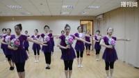 元旦教师舞蹈《但愿人长久》中国舞 古典舞