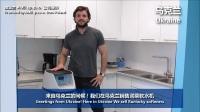 润莱软水机-国外代理商篇