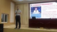 安全生產培訓講師成炳國在河口講解中共中央關于推進安全生產領域改革發展的意見