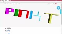 GeekCAD三维设计入门 - 11