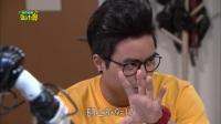 我的老师叫小贺-344