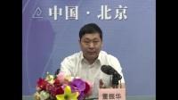 习近平总书记治国理政新思想、新实践(上)